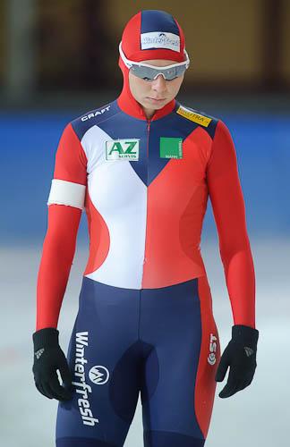Profile image of Katerina Novotná