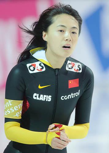 Profile image of Beixing Wang