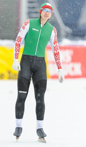 Profile image of Artjom Tsjaban