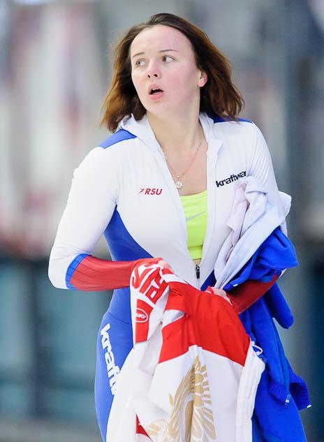 Profile image of Darja Katsjanova
