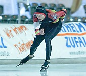Subject: Philipp Kozalla; Tags: Sport, Philipp Kozalla, Herren, Men, Gentlemen, Mann, Männer, Gents, Sirs, Mister, GER, Germany, Deutschland, Eisschnelllauf, Speed skating, Schaatsen, Ehemalige, Athlet, Athlete, Sportler, Wettkämpfer, Sportsman; PhotoID: 2006-02-18-0891