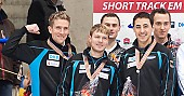 Subject: Paul Herrmann, Robert Becker, Robert Seifert, Sebastian Praus, Tyson Heung; Tags: Tyson Heung, Sport, Shorttrack, Short Track, Sebastian Praus, Robert Seifert, Robert Becker, Paul Herrmann, Herren, Men, Gentlemen, Mann, Männer, Gents, Sirs, Mister, GER, Germany, Deutschland, Athlet, Athlete, Sportler, Wettkämpfer, Sportsman; PhotoID: 2010-01-24-0473