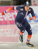 Subject: Benjamin Macé; Tags: Athlet, Athlete, Sportler, Wettkämpfer, Sportsman, Benjamin Macé, FRA, France, Frankreich, Herren, Men, Gentlemen, Mann, Männer, Gents, Sirs, Mister, Shorttrack, Short Track, Sport; PhotoID: 2013-12-06-1347