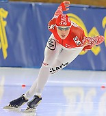 Subject: Yekaterina Lobysheva; Tags: Athlet, Athlete, Sportler, Wettkämpfer, Sportsman, Damen, Ladies, Frau, Mesdames, Female, Women, Eisschnelllauf, Speed skating, Schaatsen, Jekaterina Lobysjeva, RUS, Russian Federation, Russische Föderation, Russia, Sport; PhotoID: 2013-12-07-0761