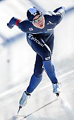 Subject: Seong-Hyeon.99 Park; Tags: Athlet, Athlete, Sportler, Wettkämpfer, Sportsman, Eisschnelllauf, Speed skating, Schaatsen, Herren, Men, Gentlemen, Mann, Männer, Gents, Sirs, Mister, KOR, South Korea, Südkorea, Seong-Hyeon Park, Sport; PhotoID: 2017-01-22-0559