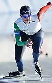 Subject: Gloria Malfatti; Tags: Athlet, Athlete, Sportler, Wettkämpfer, Sportsman, Damen, Ladies, Frau, Mesdames, Female, Women, Eisschnelllauf, Speed skating, Schaatsen, Gloria Malfatti, ITA, Italy, Italien, Sport; PhotoID: 2017-01-22-0757