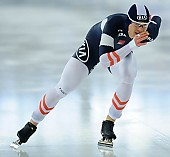 Subject: Armin Hager; Tags: Sport, Herren, Men, Gentlemen, Mann, Männer, Gents, Sirs, Mister, Eisschnelllauf, Speed skating, Schaatsen, Athlet, Athlete, Sportler, Wettkämpfer, Sportsman, Armin Hager, AUT, Austria, Österreich; PhotoID: 2017-01-28-0157