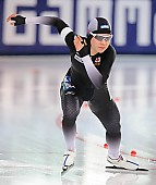 Subject: Erina Kamiya; Tags: Athlet, Athlete, Sportler, Wettkämpfer, Sportsman, Damen, Ladies, Frau, Mesdames, Female, Women, Eisschnelllauf, Speed skating, Schaatsen, Erina Kamiya, JPN, Japan, Nippon, Sport; PhotoID: 2017-03-11-0116
