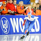 Subject: Darya Kachanova; Tags: Athlet, Athlete, Sportler, Wettkämpfer, Sportsman, Damen, Ladies, Frau, Mesdames, Female, Women, Darya Kachanova, Eisschnelllauf, Speed skating, Schaatsen, RUS, Russian Federation, Russische Föderation, Russia, Sport; PhotoID: 2018-01-20-0333