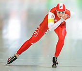 Subject: Natalia Czerwonka; Tags: Athlet, Athlete, Sportler, Wettkämpfer, Sportsman, Damen, Ladies, Frau, Mesdames, Female, Women, Eisschnelllauf, Speed skating, Schaatsen, Natalia Czerwonka, POL, Poland, Polen, Sport; PhotoID: 2018-01-21-0173