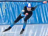 Subject: Anna Bretschneider; Tags: Anna Bretschneider, Athlet, Athlete, Sportler, Wettkämpfer, Sportsman, Damen, Ladies, Frau, Mesdames, Female, Women, Daria Kamelkova, Eisschnelllauf, Speed skating, Schaatsen, GER, Germany, Deutschland, Sport; PhotoID: 2019-01-19-0039