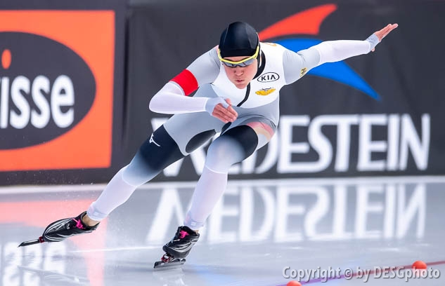 Gabriele Hirschbichler; Tags: Sport, Gabriele Hirschbichler, GER, Germany, Deutschland, Eisschnelllauf, Speed skating, Schaatsen, Damen, Ladies, Frau, Mesdames, Female, Women, Athlet, Athlete, Sportler, Wettkämpfer, Sportsman; PhotoID: 2019-02-08-0026